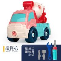 拆装玩具 大号拆装工程车(挖机、翻斗车、吊车)附带工具