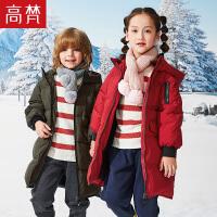 高梵童装2018中长款儿童羽绒服女童男童宝宝保暖95白鸭绒新款潮