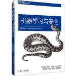 机器学习与安全 (美)克拉伦斯・基奥(Clarence Chio),(美)戴维・弗里曼(Davi 9787519830