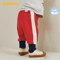 【7折价:48.93】巴拉巴拉男童裤子婴儿长裤儿童休闲裤女童运动裤2020新款纯棉宽松