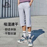 【5折再叠加店铺券】伯希和户外速干裤男2021新男薄款高弹力透气快干七分裤徒步运动裤