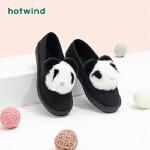 热风学院风熊猫女士休闲鞋黑色低跟平底鞋H89W8706