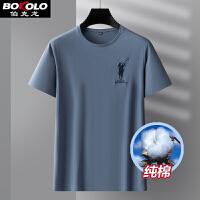 伯克龙 短袖POLO衫男士 商务休闲T恤夏季翻领纯色保罗衫青中年男装 A89097