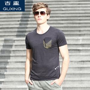 古星夏季新款运动T恤男士短袖薄款透气青年休闲圆领反光印花体恤
