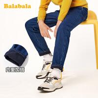 【2件5折价:69.95】巴拉巴拉儿童裤子男童加绒长裤2019新款中大童牛仔裤时尚休闲韩版