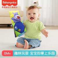 费雪撕不烂立体可咬尾巴布书0-3岁儿童宝宝婴儿早教益智玩具6个月