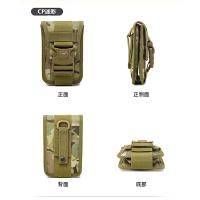 户外手机包零钱卡包运动腰包男士多功能跑步防水迷彩战术挂包竖款 马盖先手机包