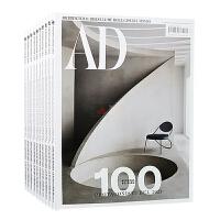意大利 AD 杂志 订阅2020年 E26 住宅别墅家居 室内空间设计 装修配饰 家具产品 杂志