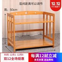 3层微波炉架楠竹子竹制厨房置物架储物架组装多层2层电器烤箱架子