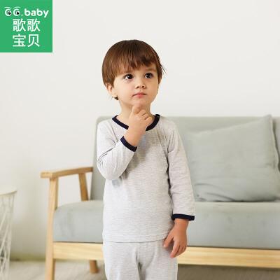 歌歌宝贝家居服夏季宝宝空调服男孩长袖薄款儿童睡衣女套装