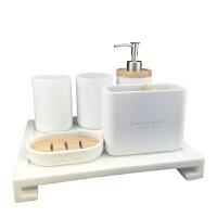 简约卫浴五件套浴室用品套件刷牙杯卫生间欧式洗漱套装情侣漱口杯