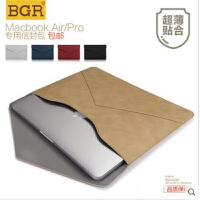 苹果笔记本保护壳 保护套 电脑包 BGR苹果ipad pro保护皮套苹果笔记本电脑包Macbook air11/12/