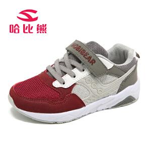 【每满100减50】哈比熊童鞋春秋款男童运动鞋休闲鞋女童跑步鞋韩版时尚儿童运动鞋潮