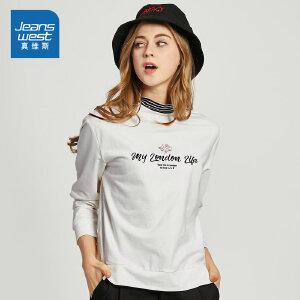 [秋装迎新限时购:53.2元,仅限8.21-26]真维斯女装 春秋装 时尚圆领拼接长袖套头卫衣