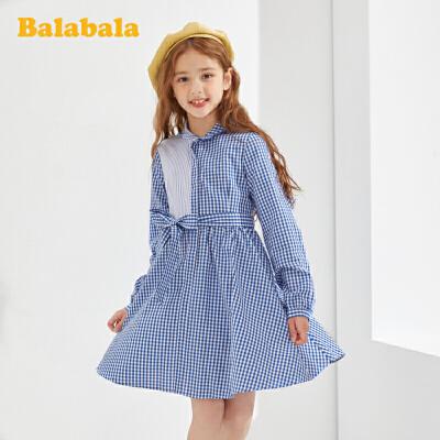 【满200减120】巴拉巴拉女童裙子儿童公主裙春装2020新款中大童洋气甜美连衣裙女