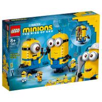 LEGO乐高积木 小黄人系列 75551 玩变小黄人 玩具礼物
