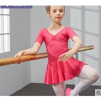 体操服芭蕾舞裙开档考级服女童拉丁舞服装 儿童舞蹈服装幼儿练功服