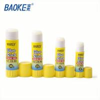 宝克(BAOKE)固体胶棒 财务办公便携固体胶 优质材料 迅速粘贴 不易张开 方便干净