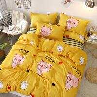 【官方旗舰店】床上四件套网红ins被套双人床单被罩学生宿舍单人寝室三件套1.5m