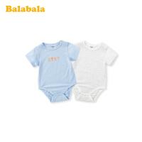 巴拉巴拉初生婴儿衣服新生儿连体衣包屁衣宝宝睡衣薄款两件装男童
