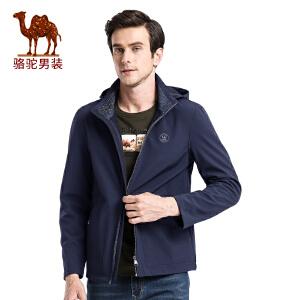 骆驼男装 秋季新款纯色可脱卸帽时尚商务休闲旅行夹克外套男