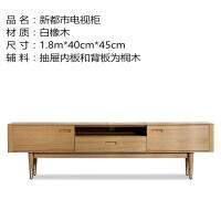 北欧实木家具白橡木日式现代简约1.8米客厅表情电视柜茶几 整装