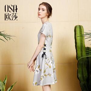 欧莎2017夏装新款女装淡雅印花侧边系带连衣裙B13093