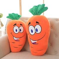 柔软软体创意表情胡萝卜蔬菜抱枕公仔毛绒玩具玩偶布娃娃女生