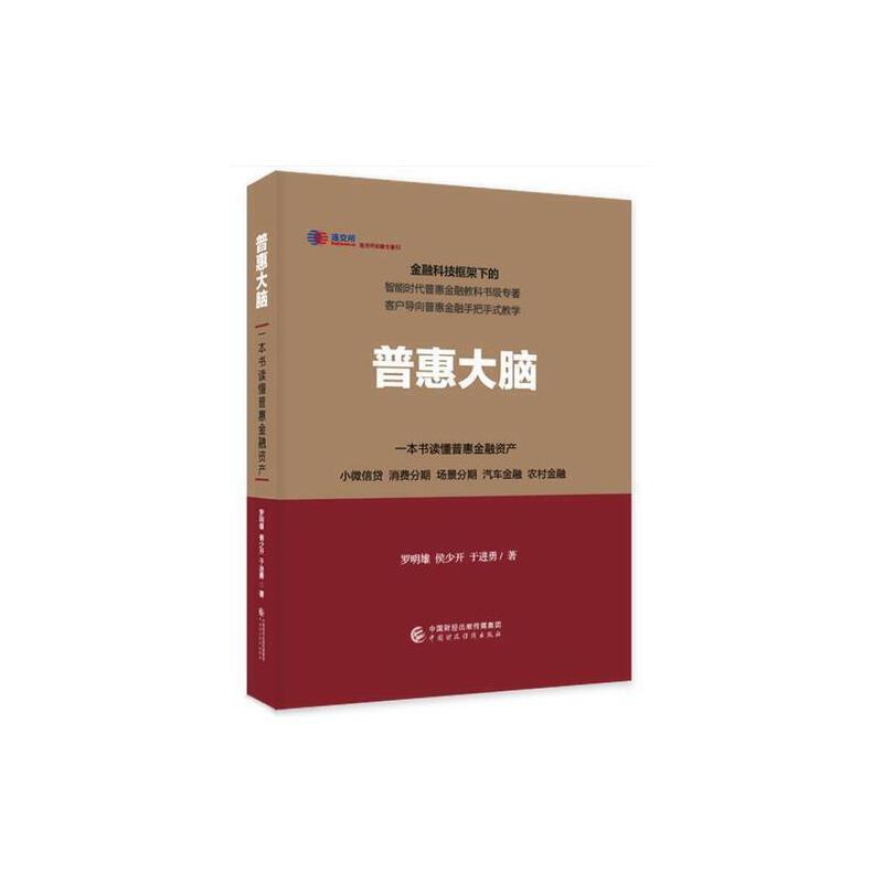 【旧书二手书9成新】公司内在价值诊断:重构公司财富创?