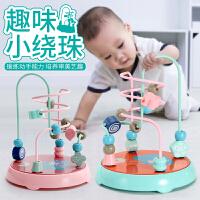 儿童绕珠串珠玩具早教婴儿1-2-3周岁男女孩宝宝益智穿线游戏简单珠算
