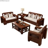 实木沙发贵妃转角 新中式冬夏冷热两用现代客厅储物123组合家具 组合