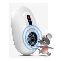 电子驱鼠器 超声波大功率家用厨房饭店驱鼠器