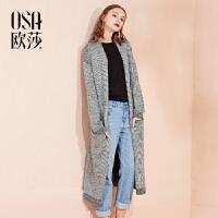 OSA欧莎女装2016秋装新款 纯色双边口袋长款毛针织衫C14117