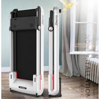 美国JOROTO跑步机家用款减肥机小型静音全折叠迷你健身器材iw8