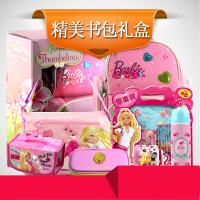 芭比小学生书包礼盒 六一文具套装 女生减负包礼盒 新年礼物
