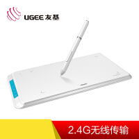 友基(UGEE) EX07W数位板画板无线无源PS手绘板 电子绘图板 电脑绘画板 手写板