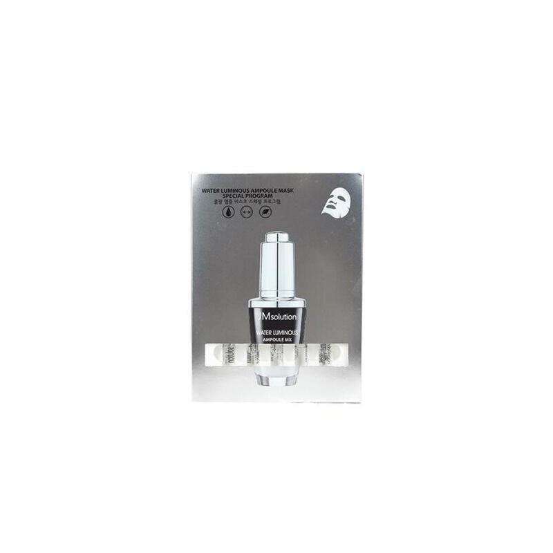 JM韩国JMsolution玻尿酸水光安瓶导入面膜补水保湿 夏季护肤 防晒补水保湿 可支持礼品卡