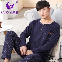 香港康谊春秋季新款男士睡衣纯棉圆领长袖常规男士全棉家居服套装