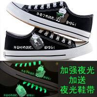时尚新款帆布鞋女学生韩版板鞋夜光荧光ins超火低帮透气鞋子