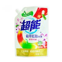 [当当自营] 超能 植翠低泡洗衣液(鲜艳亮丽) 1kg/袋装