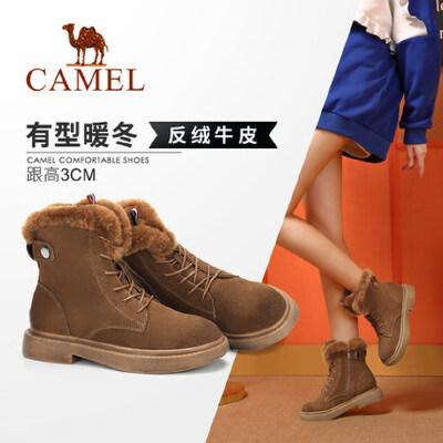 Camel/骆驼2018冬季新款 摩登个性有型潮流街头风休闲低跟女靴
