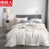 纯色套件学生床宿舍四件套女床单被套素色简约床上套件4 蒂凡尼 白-QM