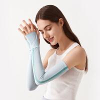 蕉下冰袖防晒袖套冰丝手袖护臂防紫外线薄款手套男女