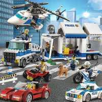 乐高城市系列男孩子积木拼装玩具益智力动脑6岁女警察局人仔9礼物