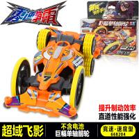 奥迪双钻四驱车 零速争霸超次元四驱车 拼装模块组装玩具 竞速系列 超域飞影 速度型 不含电池