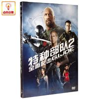 正版电影 特种部队2 全面反击 DVD9 珍藏版 道恩・强森