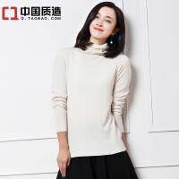 秋冬新款女士堆领镂空纯山羊绒衫短款修身保暖套头毛衣针织线衣