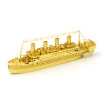 全金属 不锈钢 DIY拼装模型 3D纳米立体拼图 泰坦尼克号 黄铜版