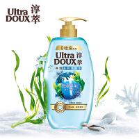 淳萃(UltraDOUX)海藻澄净净透去屑洗发水700ml