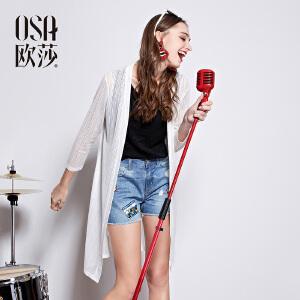 欧莎2016夏季新款女装  时尚针织开衫外套女夏 B16002